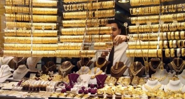 Gram ve çeyrek altın fiyatları ne kadar? 1